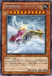 File:SnowPlowHustleRustle-JP-Anime-ZX.png