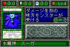 File:Suijin-DDM-JP-VG.png