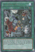 GhostrickMansion-SHSP-KR-R-UE