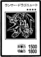 LancerDragonute-JP-Manga-R