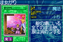 File:LastDayofWitch-GB8-JP-VG.png