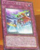 XyzXtreme-JP-Anime-ZX
