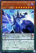 AstrographSorcerer-SD31-JP-UR