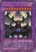 NeosWiseman-JP-Anime-GX