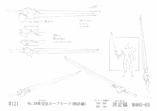 File:Number39UtopiaRoots-JP-Anime-ZX-ConceptArt-3.png