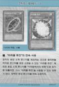 StrategyCard7-DP03-KR