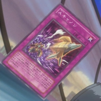 File:AttackCannon-JP-Anime-5D.png