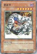 RyuKokki-SD15-KR-C-UE