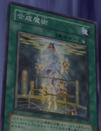 SynthesisSpell-JP-Anime-GX