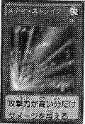 FairyMeteorCrush-JP-Manga-DY