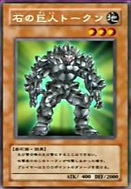 StoneGiant-JP-Anime-DM