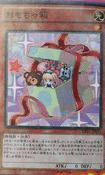 BoxofFriends-CPZ1-JP-OP