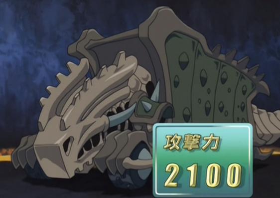 File:FossilMachineSkullConvoy-JP-Anime-GX-NC.png
