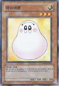 Marshmallon-TP04-KR-SR-UE