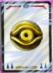 File:MillenniumItemCardVG-FMR-Eye.png
