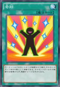 Miracle-JP-Anime-AV-2