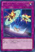 ReleaseReverseBurst-LVAL-JP-R