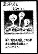 TheBodysHiddenMantra-JP-Manga-GX