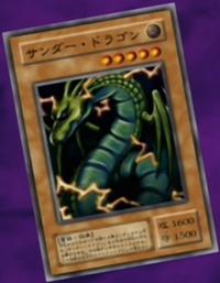 ThunderDragon-JP-Anime-DM