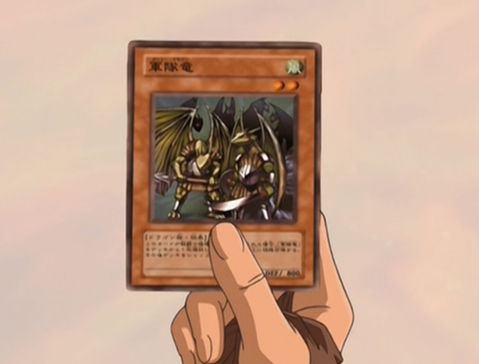 File:TroopDragon-JP-Anime-GX.png