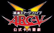 File:Arcvtclogo.png