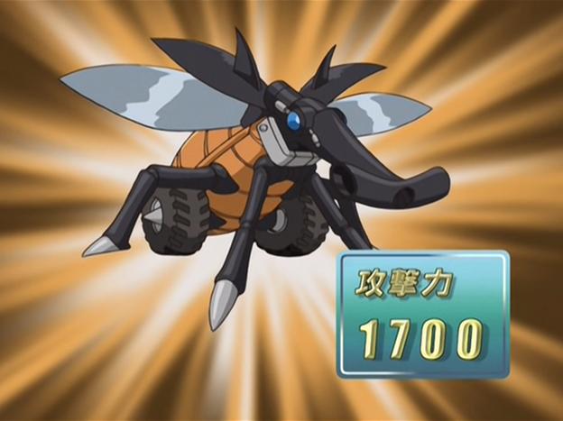 File:Beetron1Beetletop-JP-Anime-GX-NC.png