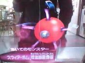 BlastSphere-DT-JP-VG-NC