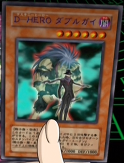 File:DestinyHERODoubleDude-JP-Anime-GX.png