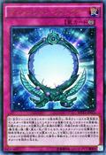 DimensionReflector-MVP1-JP-KCUR