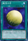 MysticalMoon-15AY-JP-C
