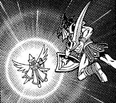 File:SaintAura-JP-Manga-GX-CA.png