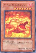 FirestormProminence-STON-JP-C