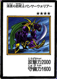PantherWarrior-JP-Manga-DM-color