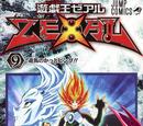 Yu-Gi-Oh! ZEXAL Volume 9 promotional card