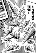 Drillago-JP-Manga-DM-NC