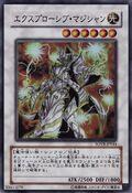 ExplosiveMagician-SOVR-JP-SR