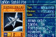 SatelliteCannon-ROD-SP-VG