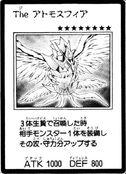 TheAtmosphere-JP-Manga-GX