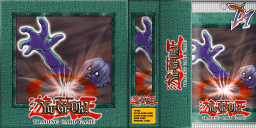 File:TimetoGearUp-Booster-GX04.png