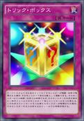 TrickBox-JP-Anime-AV
