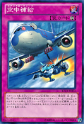 AerialRecharge-LTGY-JP-C