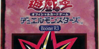 Booster R3