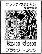 DarkMagician-Lab-JP-Manga