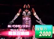 DoomShaman-DT-JP-VG-NC