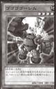 GogogoGolem-JP-Manga-DZ