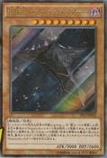 KozmoDarkEclipser-EP16-JP-OP