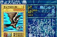 MonstrousBird-GB8-JP-VG