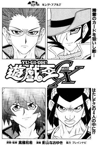 File:YuGiOh!GXChapter044.jpg