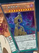 DDSavantGalilei-JP-Anime-AV-3