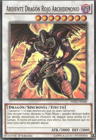 File:HotRedDragonArchfiend-HSRD-SP-SR-1E.png